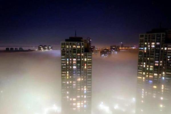 Başkent'te yoğun sis