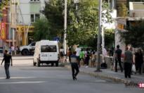 Tunceli'de 3.9'luk deprem